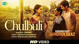 Chulbuli Song Lyrics | Babumoshai Bandookbaaz | Nawazuddin Siddiqui | Bidita Bag | Chitrangda Singh | Divya Dutta