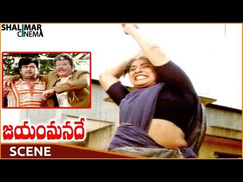 Jayam Manade Movie || Annapoorna Tried To Destroy Rao Gopal For Revenge || Krishna || Shalimarcinema