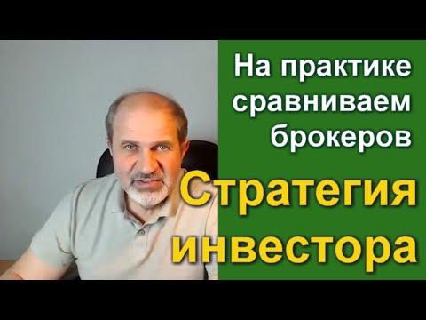 Налог на трейдинг в россии