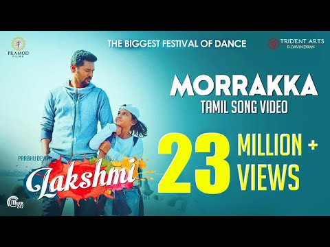 Lakshmi | Morrakka  | Tamil Song Video | Prabhu Deva, Aishwarya Rajesh, Ditya | Vijay | Sam CS Mp3