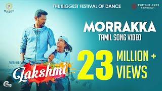 Lakshmi | Morrakka  | Tamil Song Video | Prabhu Deva, Aishwarya Rajesh, Ditya | Vijay | Sam CS