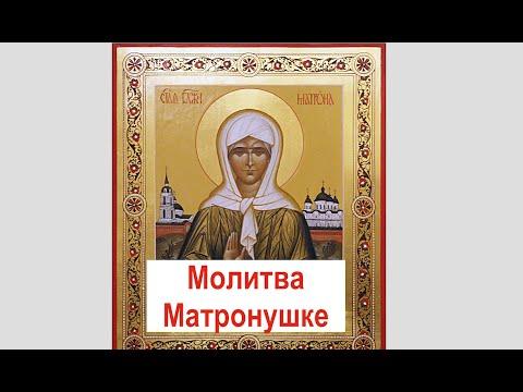 Молитвы на деньги православные