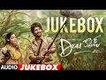 Dear Comrade Telugu Jukebox ||  Vijay Devarakonda, Rashmika || Justin Prabhakaran video download
