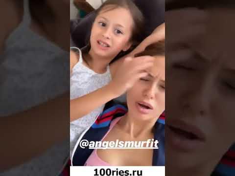 Виктория Боня Инстаграм Сторис 21 июня 2019