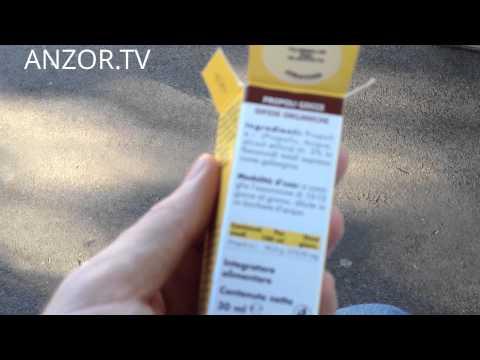 Лечение прибором простатита