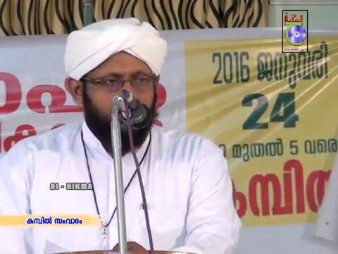 Nabidhina Agosham Islamikamo ? – Sunni Mujahid Samvadam Kannur