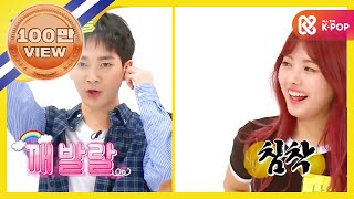 (Weekly Idol EP.319) PRISTIN's NAYOUNG is SIREN??!!! [임사이렌의 고음 초능력]