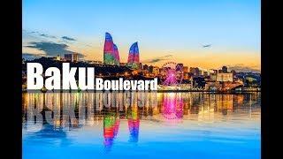 Baku Boulevard Baku -  Приморский бульвар (Баку) @Emin & Максим Фадеев - Мой Азербайджан