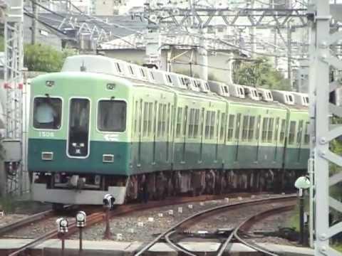 京阪電車 旧塗装 動画集