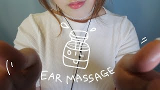 ASMR Oil Ear Massage with Personal Attention (No Talking)🌙 직접 받는 오일 귀마사지