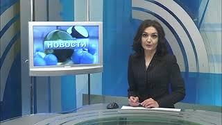 Новости МТРК 12 06 18