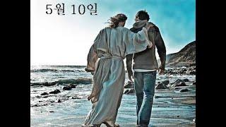 5월 10일,   부활 제5주일