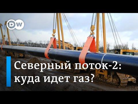 Пока Нафтогаз и Газпром спорят немцы строят продолжение Северного потока-2. ДВ Новости (28.11.2019)