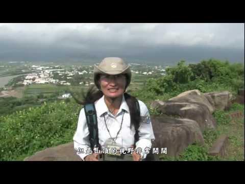 [行動解說員] 墾丁國家公園- 龜山