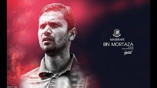 Mashrafe Bin Mortaza has never given up on his game despite constant injuries.