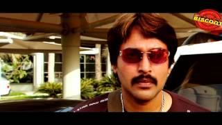 Musafir 2013 Malayalam Movie Scene Rahman And Mamta Mohandas