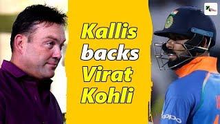 Watch: This is what KKR coach Kallis feels about Kohli surpassing Tendulkar's milestone