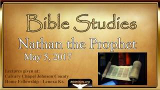 Book of Nathan the Prophet