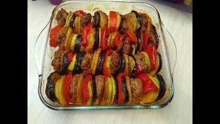 Мое любимое блюдо из Баклажана! Рататуй по Турецки