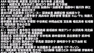 ニュース速報芸能釈由美子結婚を報告「便乗したかのようなまさかのタイミングで…」