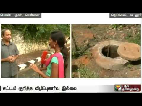 Socialist-Paadam-Narayanan-talks-about-the-continuous-death-of-NLC-Contract-Workers
