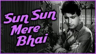 Sun Sun Mere Bhai Full Video Song | Banarsi Thug Movie Songs | Mohammed Rafi
