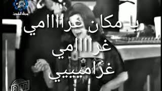هدى سلطان- إن كنت ناسي أفكرك