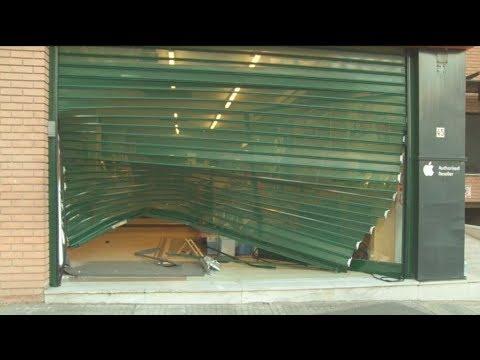 Νέα Φιλαδέλφεια: Έκλεψαν μανάβικο εισβάλλοντας με αυτοκίνητο