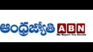 Andhra Jyothi Epaper Today || Andhra Jyothi Paper Today || Andhra Jyothi Newspaper || SharanKumar