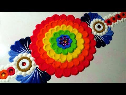 Rakhi special rangoli design. Beautiful rakhi rangoli design by Jeet.