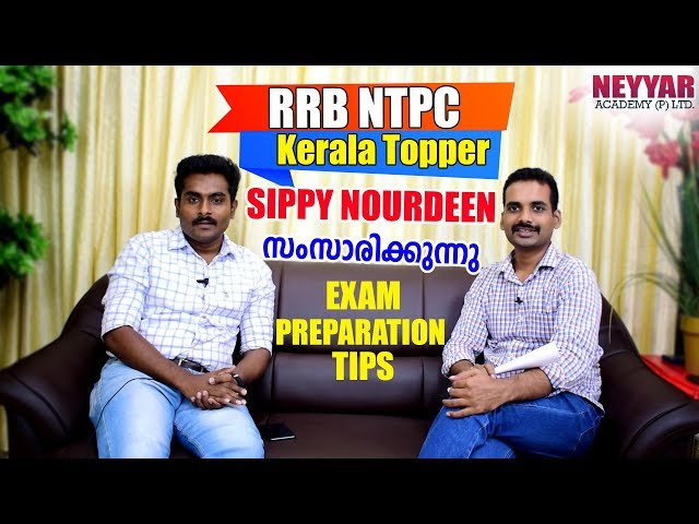 Interview with RRB NTPC Topper Sippy Nourdeen Kerala |Talent Academy