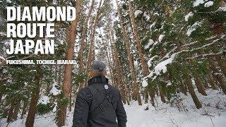 Diamond Route Japan – Fukushima, Tochigi, Ibaraki: The Ultimate Japan Experience.