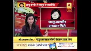 ABP News LIVE
