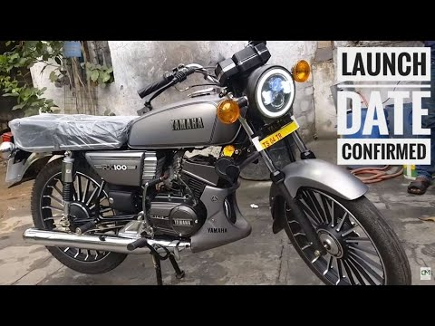 Yamaha Bike in Hyderabad - Latest Price, Dealers & Retailers in