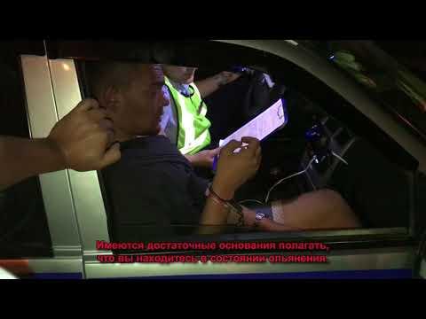 В Самаре нетрезвый водитель позвал на помощь родителей