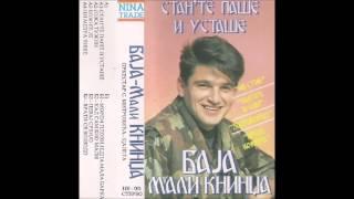 Baja Mali Knindza - Morem plovi jedna mala barka - (Audio 1992) HD