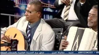 تحميل و مشاهدة الآلاف درجن .. عاصم البنا والمجموعة أغاني أغاني 2014م ( أحمد الامين ) MP3