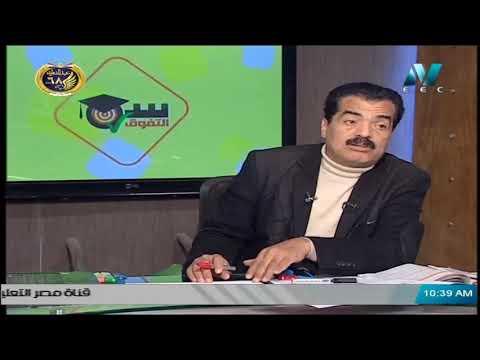 جغرافيا الصف الثالث الثانوي 2020 - الحلقة 22 - الهجرة الغير شرعية - تقديم أ/ أحمد عبد السميع