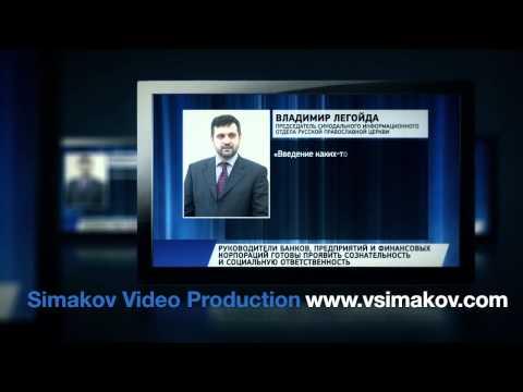 Lux Tax Social Video