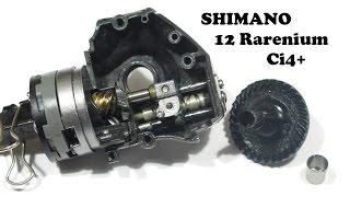 Катушка shimano rarenium ci4 fb 2500