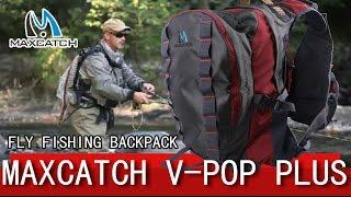 Maxcatch fly рыбалка рюкзак и жилет