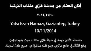 preview picture of video 'أذان العشاء من مدينة غازي عنتاب، تركيا - Ezan, Gaziantep, Turkey'