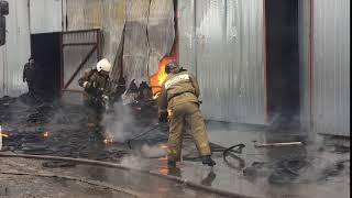 устранение пожара
