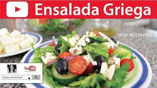 ENSALADA GRIEGA | Vicky Receta Facil