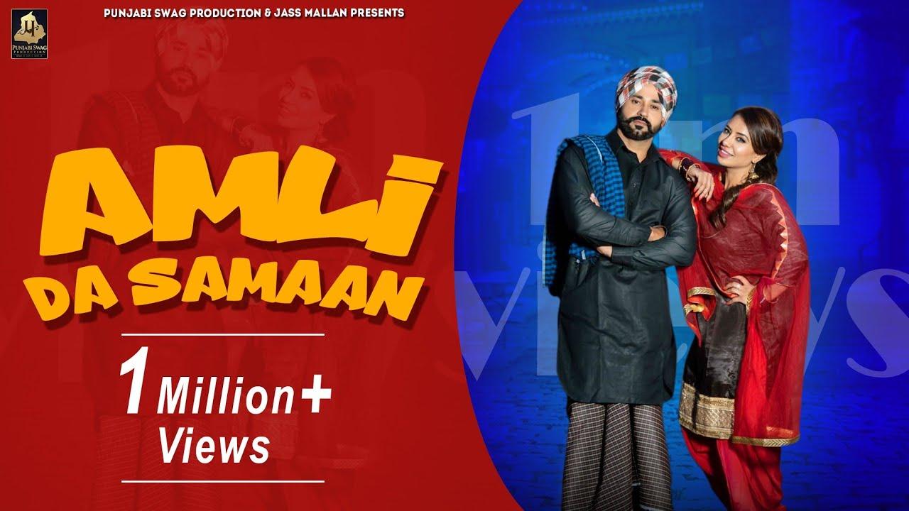 Amli Da Saman Lyrics | New Punjabi Song 2021 |Jass Dhaliwal | Latest Punjabi Songs 2021|| Jass Dhaliwal Lyrics