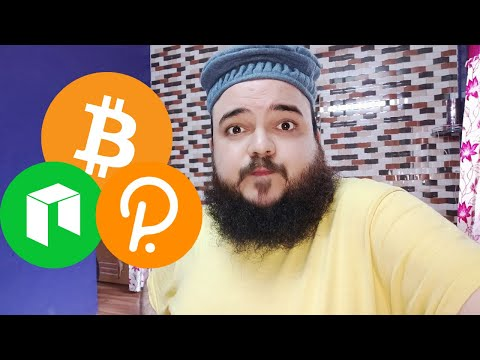 Bitcoin call