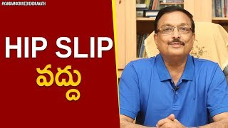 Say No To HIP SLIP | Latest Motivational Videos | Personality Development | Yandamoori Veerendranath