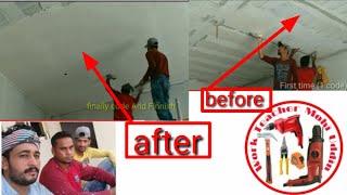 how to plaster a ceiling with gypsum! কিভাবে জিপসাম দিয়ে একটি সিলিং প্লাস্টার করতে হয়