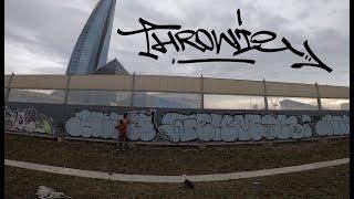 Graffiti Throw Ups At Saurons Tower