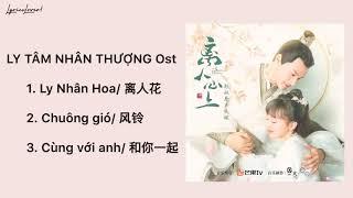 Nhạc Phim Ly Nhân Tâm Thượng | Sleepless Princess - 离人心上 OST - Ly Nhân Hoa